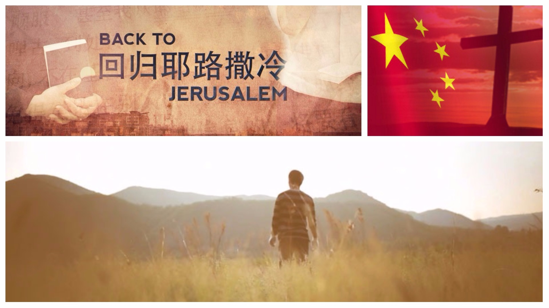 THE CHINA VISIONS: Finishing the Commission (taking the gospel through the 10/40 window)